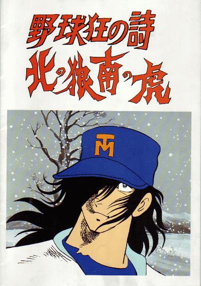 武藤礼子の画像 p1_27