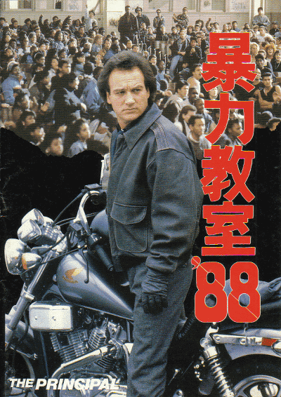 映画パンフレット専門店 - 46番...