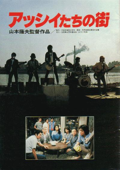森川正太の画像 p1_23