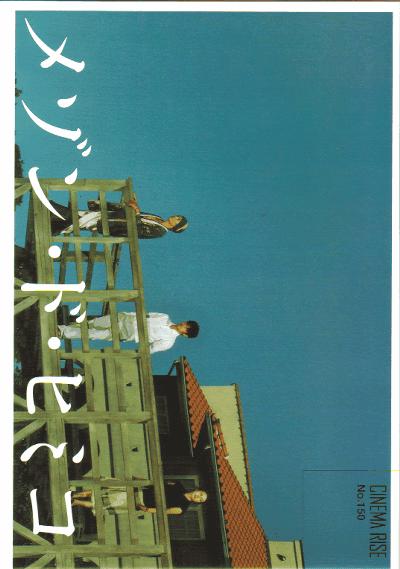 高橋昌也 (俳優)の画像 p1_18