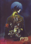 PERSONA3 THE MOVIE —#3 Falling Down—(2015)[A4判]