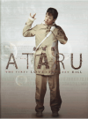 劇場版 ATARU ‐THE FIRST LOVE & THE LAST KILL‐(2013)[22,5×30cm]