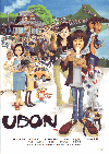 UDON(ウドン)(2006)[A4判]