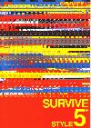 SURVIVE STYLE5+(シュバイヴ スタイル5+)[A4判]