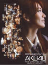 DOCUMENTARY of AKB48 The time has come 少女たちは、今、その背中に何を想う?(2014)[22,5×30cm]